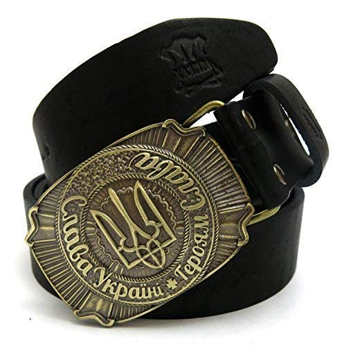 """Leather belt with handmade Ukrainian trident solid brass buckle""""Glory to Ukraine! Glory to the heroes!"""""""